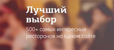 gettable.ru